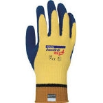 "Cut-Resistant Gloves ""Major Robe Kevlar®"""