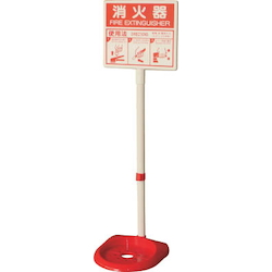 Fire Extinguisher Stand with Placards