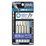 Hex Bit Belt (5 Pieces Set) No.BW-31