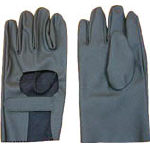 Cover for High Pressure Rubber Gloves