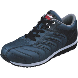 Safety Shoes 85188