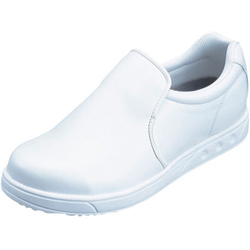 Safety Kitchen Shoes 85664