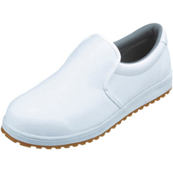 Kitchen Chef Shoes 85665