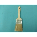 White Pig Bristle Duster with Short Handle
