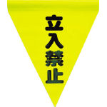 Safety Marking Flag Cylindrical Type