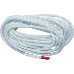 Starter Rope (Emery-Type)