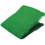 Trash Cover Net, Mesh Size 12 mm