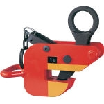 Horizontal Suspension Clamp (with Safety Lock)