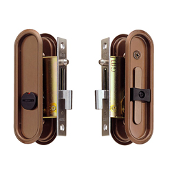 Latch with Handle, 252