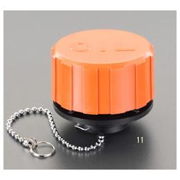 Breather Cap with Chain EA949CW-11