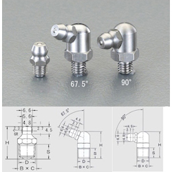 [Stainless Steel] Grease Nipple EA991CZ-215