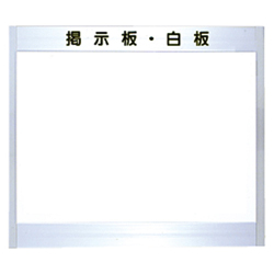 Lighting Notice Board / Slim Notice Board
