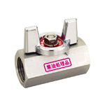 Stainless Steel Ball Valve  BSS Series Butterfly Handle Type Oil-Free Treatment
