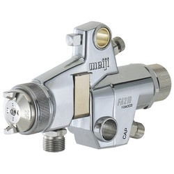 Automatic Spray Gun with Built-in Air Valve FA210-P