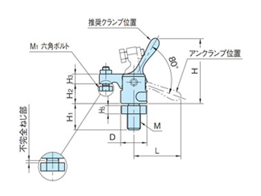 Dimensional Drawing For Snap Clamp (Down Mini Type) (QLSNDM)